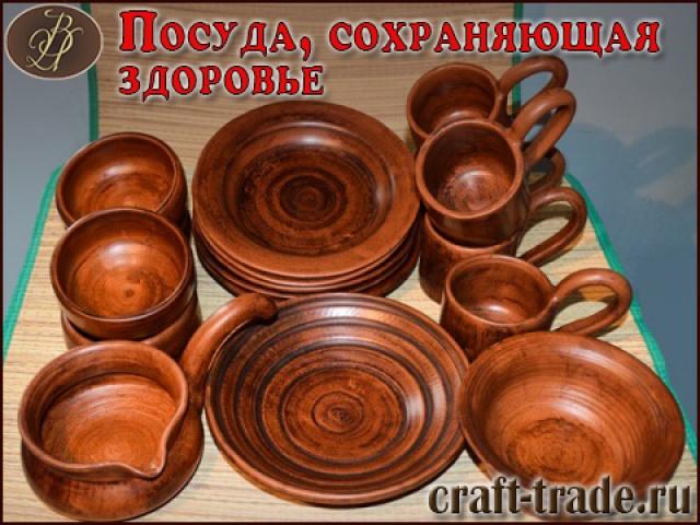 Посуда, сохраняющая здоровье